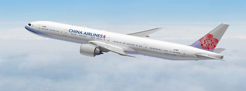 China Airlines and AviationCV.com to offer new pilot employment opportunities in Asia